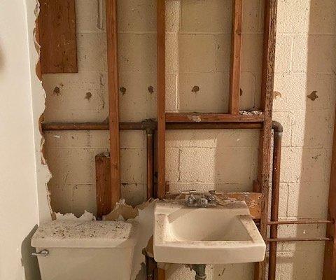 Our Bathroom Secret!